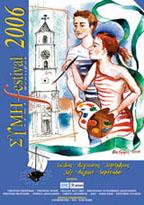 symifestival