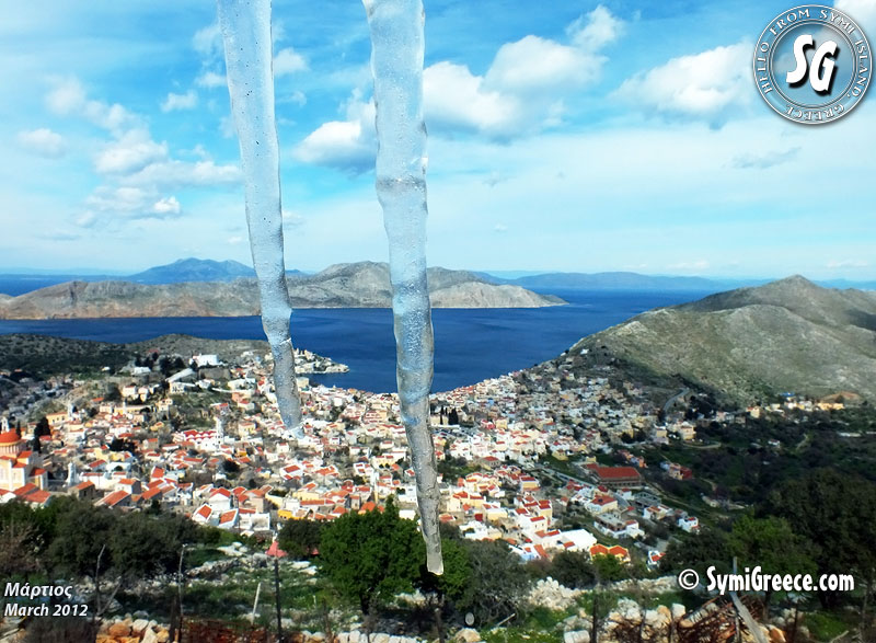 Symi Photos